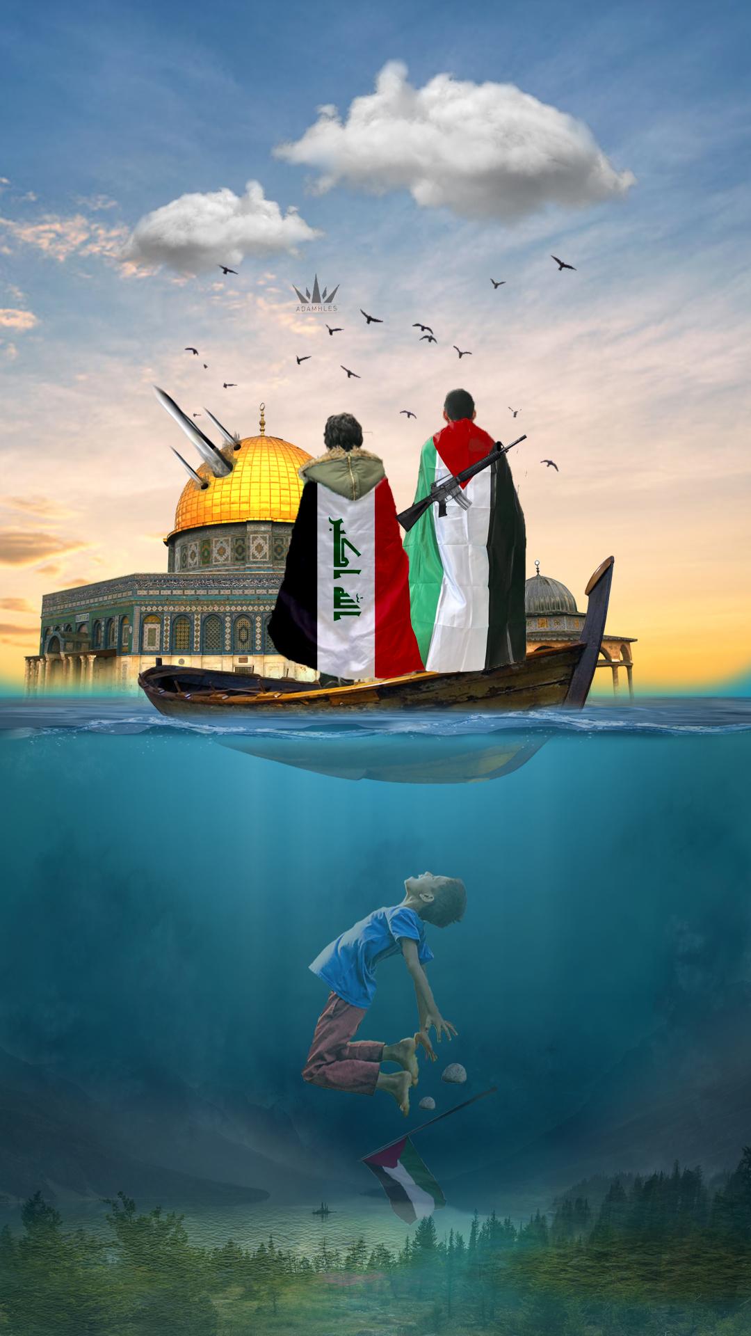 اجمل خلفية تصامن مع فلسطين علم العراق وعلم فلسطين Flag Palestine and Iraq