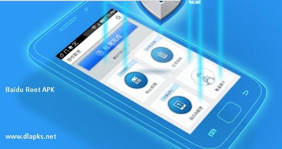 Baidu Root APK Free Download
