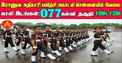 OTA Chennai Recruitment 2021 77 LDC & MTS Posts