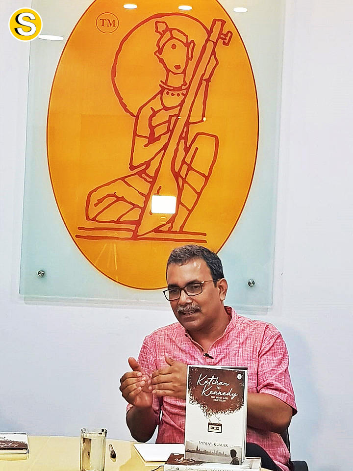 sanjay-kumar-singh-author