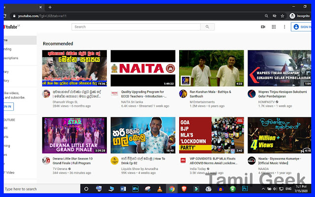 How to Create a YouTube Channel For Beginners - In Tamil