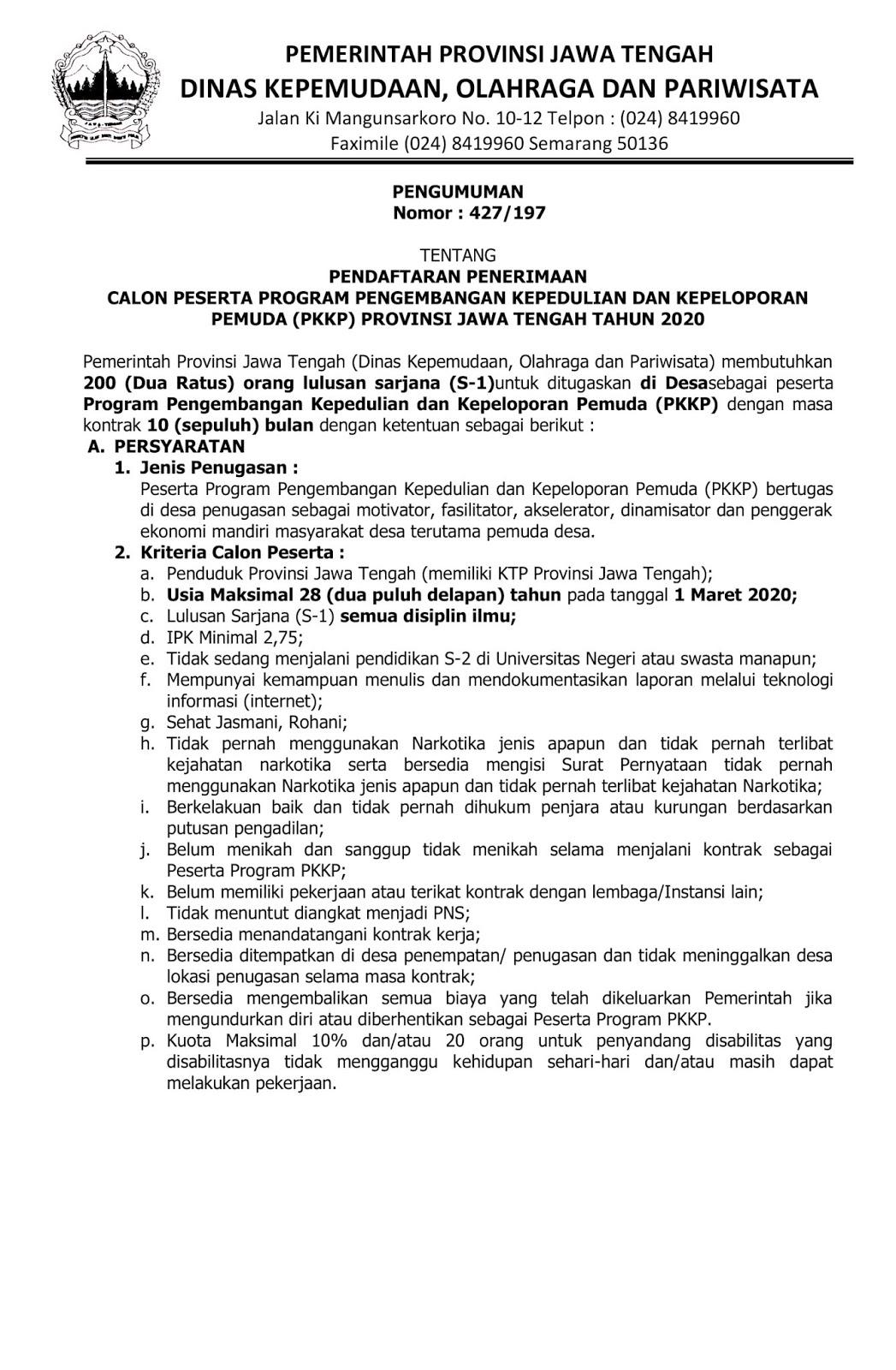 Rekrutmen Non PNS PKKP Dinas Kepemudaan, Olahraga dan Pariwisata Tahun 2020 [200 Formasi]