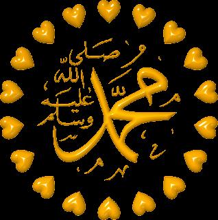 KALIGRAFI_MUHAMMAD_03