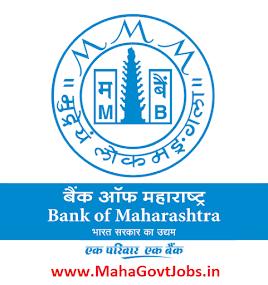 bank jobs in pune, maharashtra government jobs, bank of maharashtra recruitment 2021
