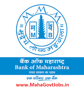 bank jobs in pune, maharashtra government jobs, bank of maharashtra recruitment 2021