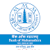 Bank of Maharashtra Recruitment 2021 | HR/ Personnel Officer Job Vacancy in Bank of Maharashtra 10 Posts