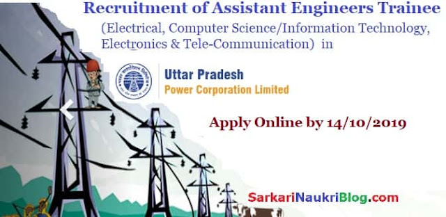 Assistant Engineer Trainee Recruitment 2019 in UPPCL
