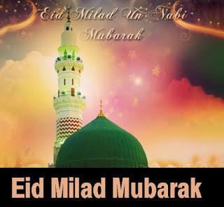 Eid Milad Un Nabi Shayari 2019
