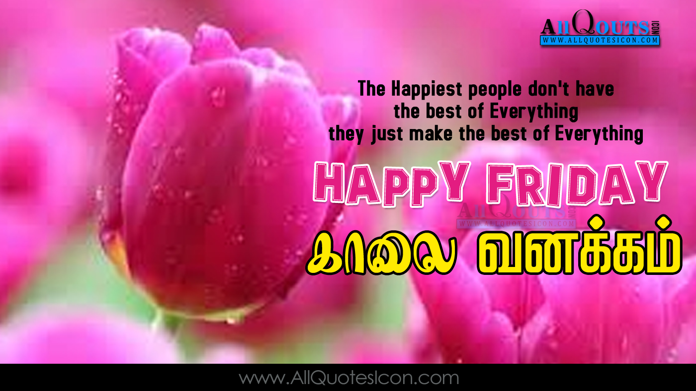 Unique Good Morning Quotes In Tamil For Friends Good Quotes