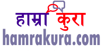 Hamra Kura