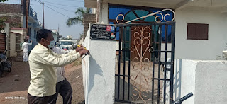 देढ़ करोड़ की ड्रग्स जप्ती मामले में प्रशासन आया एक्शन में, ट्रांसपोर्ट नगर में राजस्व विभाग की कार्यवाही