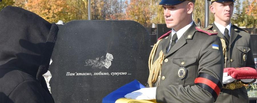 Рада впорядкує ритуал віддання шани загиблим воїнам