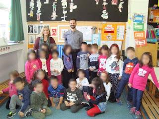Ομαδική με δασκάλα και παιδιά (τμήμα 1)