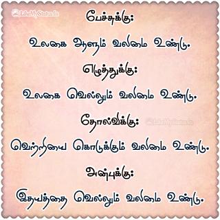 Valimai tamil status