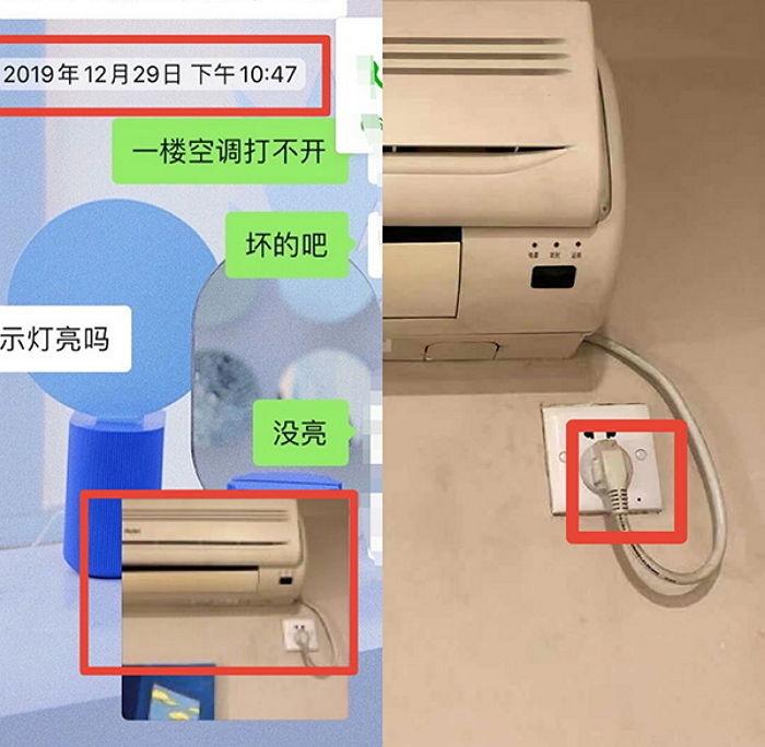 이미지에 대체텍스트 속성이 없습니다; 파일명은 593g2q93fe66xq24p7zf.jpg 입니다.