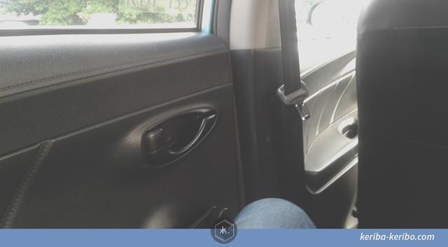 trauma naik kendaraan umum tindak kriminal