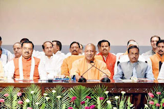 yogi-sarkar-will-celebrate-2017-as-poor-welfare-year