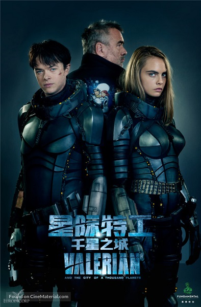Film Valerian and the City of a Thousand Planets 2017 Bioskop