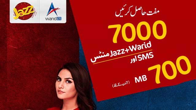 Get Jazz Warid 7000 Free Mints Free SMS Free MB - IT Classes Online