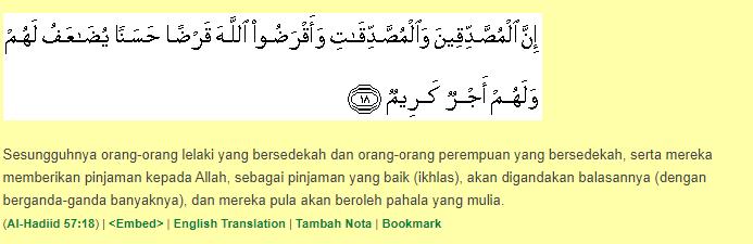 Surah-Al_Hadid-Ayat-18
