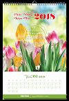 Lịch tết 2020 vector, Bộ số lịch 2020 cực đẹp file Ai, corel