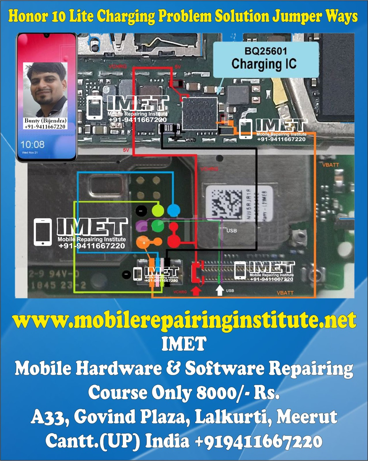 Honor 10 Lite Charging Problem Solution Jumper Ways