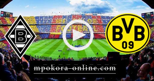 مشاهدة مباراة بوروسيا دورتموند وبوروسيا مونشنغلادباخ بث مباشر كورة اون لاين 19-09-2020 الدوري الالماني