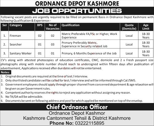 Jobs in Central Ordnance Depot 2020 Latest-advertisement