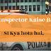 Police Sub Inspector Kaise bane, SI Police Full form kya hai