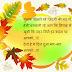Gulaab khilte rahe Hindi Shayari image