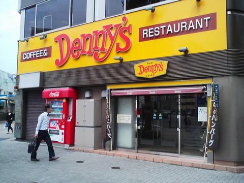外観3 デニーズ金山駅前店