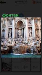 1100 слов в музее установлен фонтан, стоят античные фигуры 30 уровень