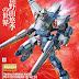 MG 1/100 Gundam F91 ver. 2.0 [Original Plan ver.] - Release Info