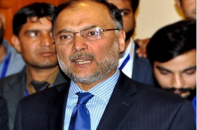 NAB-arrested-Ahsan-Iqbal