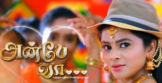 Anbe Vaa 23-11-2020 Tamil Serial