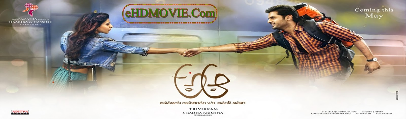 A Aa 2016 Full Movie Dual Audio [Hindi – Telugu] 1080p- 720p - 480p ORG BRRip 550MB - 1.1GB - 2GB ESubs Free Download