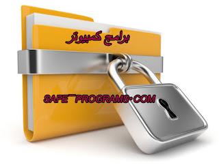 تحميل برنامج سيكرت فولدر للكمبيوتر 2018 SecretFolder