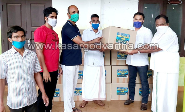 News, Kerala, Pilicode KMCC Kit distribution