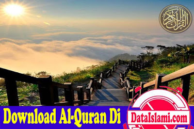 Download Mp3 Surat Ar Rahman Full Lengkap Audio Tafsirnya