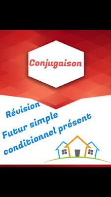 الاستعداد للامتحان الموحد الإقليمي المستوى السادس مراجعة درسي futur simple et le conditionnel