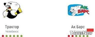 Ак Барс - Трактор смотреть онлайн бесплатно 05 января 2020 прямая трансляция в 17:30 МСК.