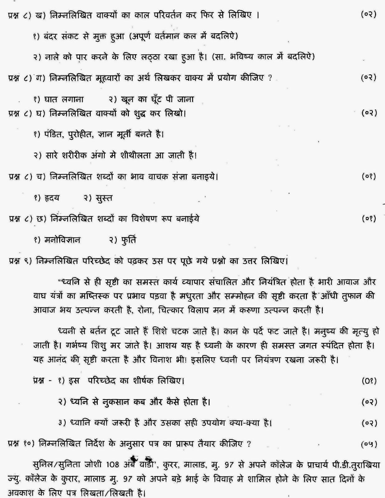 Iibm 1st sem examination paper, Coursework Sample - tete-de