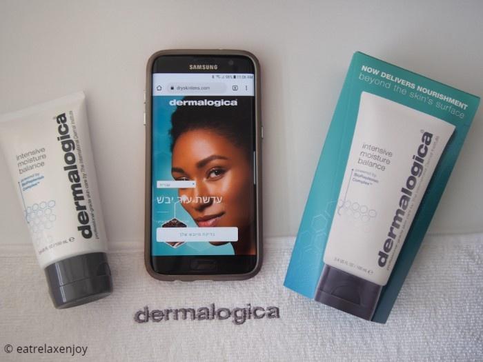 טיפול בעור יבש – אבחון באפליקציה ביתית וקרם חדשני של דרמלוג'יקה