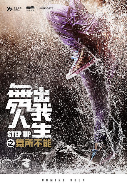 Step Up 6 es una realidad, la saga viaja a China