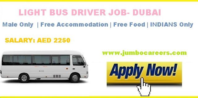 Bus driver salary in Dubai.