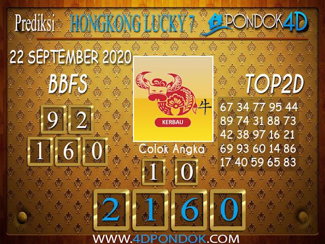 Prediksi Togel HONGKONG LUCKY 7 PONDOK4D 22 SEPTEMBER 2020