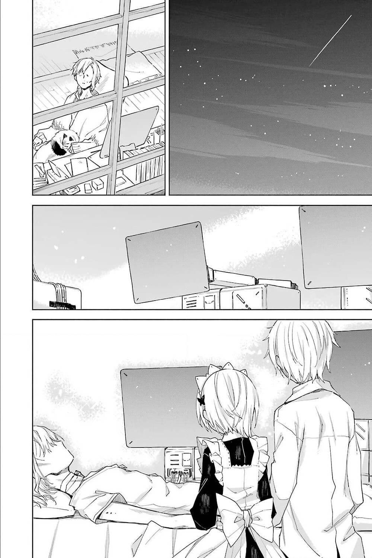 อ่านการ์ตูน Tabi to Gohan to Shuumatsu Sekai ตอนที่ 16 หน้าที่ 45