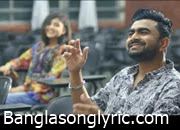 Keno Eto Chai Toke Lyrics by Imran