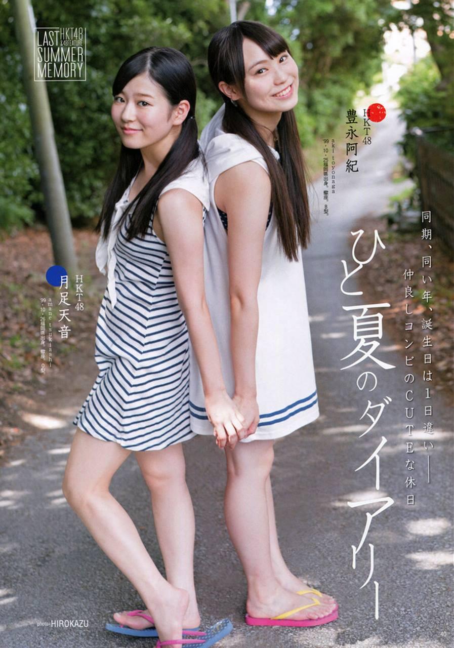Toyonaga Aki 豊永阿紀, Tsukiashi Amane 月足天音, B.L.T 2017年10月号