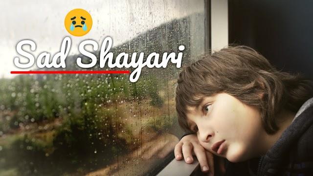 Sad shayari For Facebook and Whatsapp